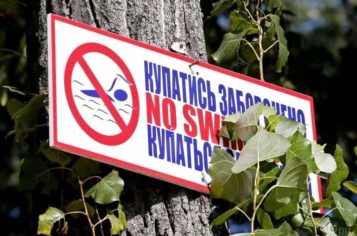 Пять водоемов Луганской области названы опасными для купания