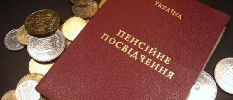 Не только переселенцы: кого в Украине могут лишить пенсии