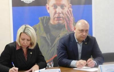 В центре Донецка произошло громкое задержание: что известно