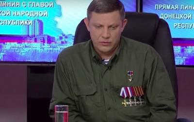Виновата Россия: Захарченко рассказал о подорожании продуктов в
