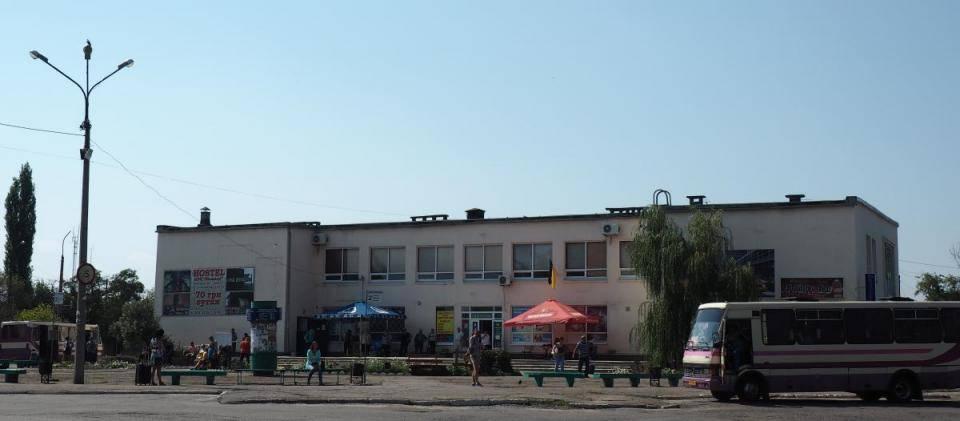 Северодонецкий автовокзал