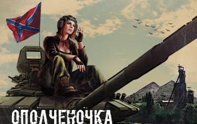 В Луганске устроят