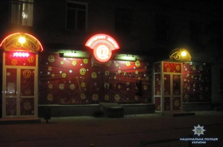 В Северодонецке открыто уголовное производство по факту деятельности игровых заведений.