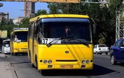 В Донецке подорожал проезд
