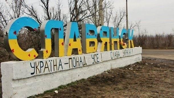 Города Донецкой области празднуют 4-ю годовщину освобождения