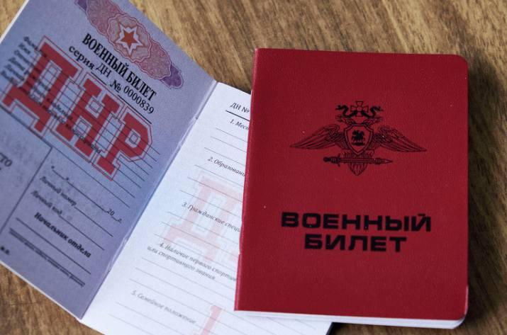 Жителям Донецка вручают