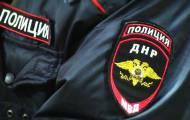 Соцсети: на оккупированном Донбассе убили кого-то важного