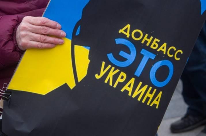 Шаги, которые помогут провести деоккупацию Донбасса