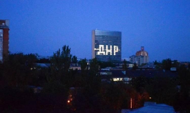 Жителей Донецка призывают быть бдительными