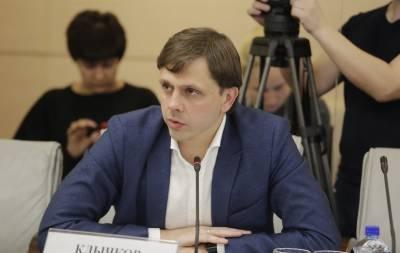 Российская область планирует сотрудничать с ОРДЛО