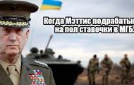 В Луганске устроили судилище над пенсионером