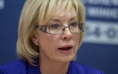 Денисова: ПФУ должен способствовать выполнению решений суда по выплате пенсий переселенцам