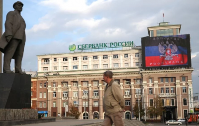 Это напоминает чудовищный экперимент: жители Донецка жалуются на проблемы со здоровьем