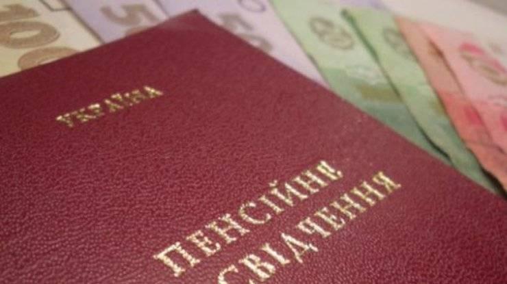 Переселенцам придется подождать свои пенсии