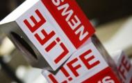 LifeNews удаляют неугодные комментарии на своем сайте