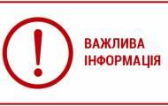 Жителей Лисичанска просят не паниковать и не покидать дома без необходимости