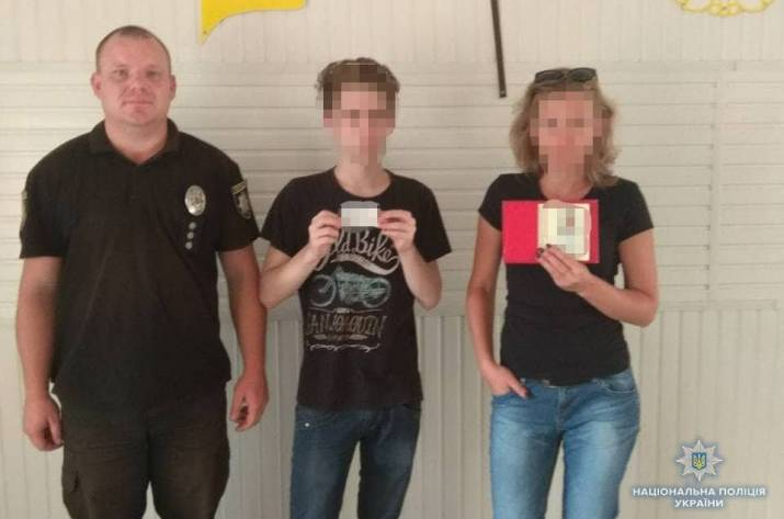 В Северодонецке и Рубежном нашли пропавших подростков