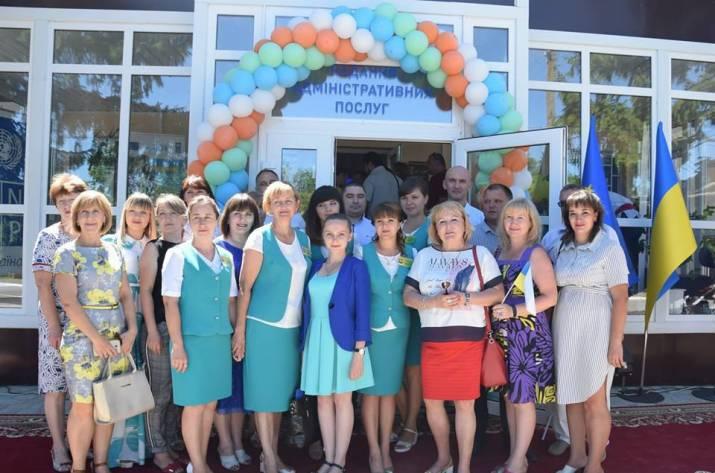 В Троицком открылся новый ЦНАП