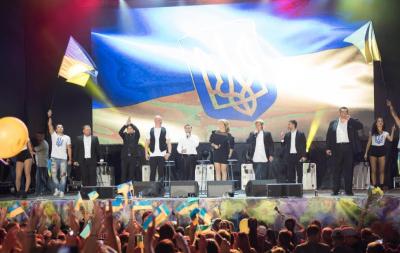 Ко Дню Независимости «Квартал 95» даст бесплатный концерт в Северодонецке