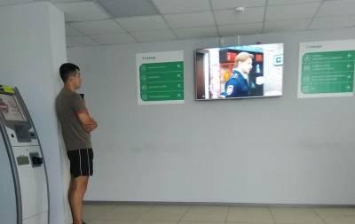 В сервисном центре МВД в Лисичанске транслируют запрещенные российские телеканалы (фото)
