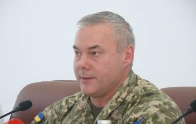 Наев рассказал о сокращении количества блокпостов на Донбассе