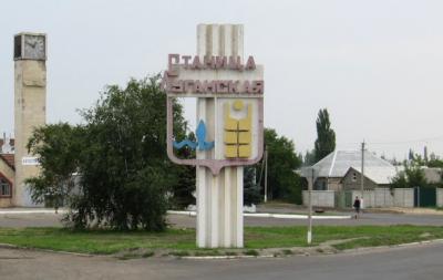 КПВВ «Станица Луганская» закроют на ремонт с 2 до 7 сентября