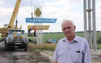 В Луганской области не хватает средств для ремонта дорог