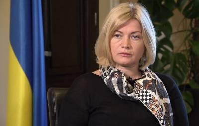 Представитель ОБСЕ посетил меньше половины украинских заключённых в ОРДЛО - Геращенко