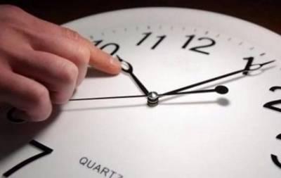Еврокомиссия сообщила, когда откажутся от сезонного перевода времени