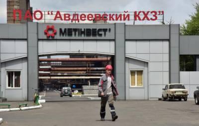 На Донетчине погиб работник Авдеевского коксохимического завода