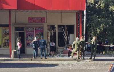 В Донецке прогремел взрыв: первые подробности (фото)
