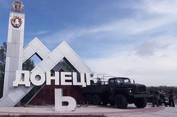 В Донецке появилось два куратора с позывными