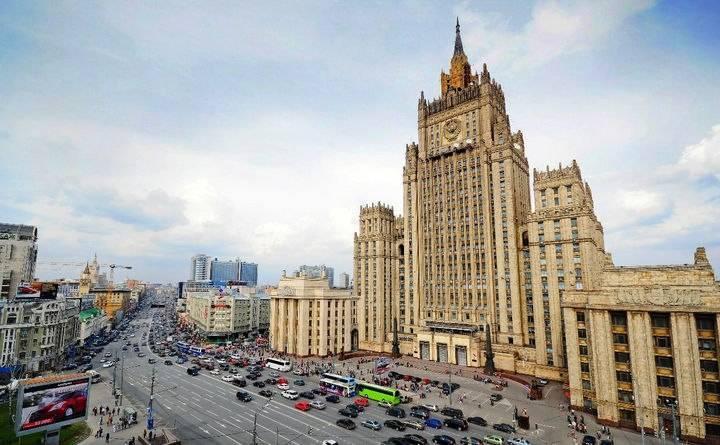 МИД России отреагировало на продление Верховной Радой действие закона об особом статусе Донбасса