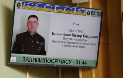 В Славянске депутат