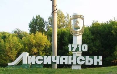 Водоканал Лисичанска опубликовал график подвоза воды