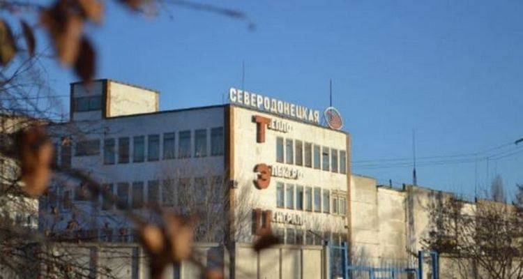 Северодонецкая ТЭЦ увеличит тарифы на тепло