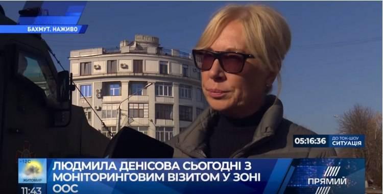 Денисова проверила работу КПВВ