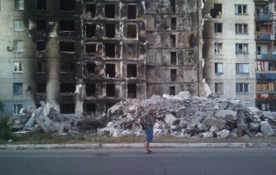 разрушенный Лисичанск