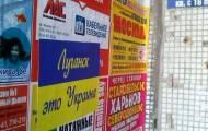 Мнение: не нужно требовать с жителей оккупированного Донбасса больше, чем смогли бы дать сами