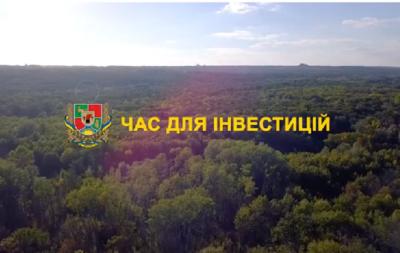 Немного о Луганщине: появился яркий ролик о возможностях области (видео)