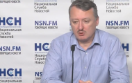 Гиркин рассказал о разнице между Пушилиным и Захарченко