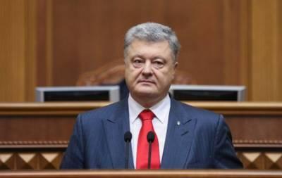 У Порошенко опубликовали указ о введении военного положения