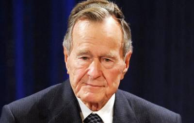 Буш-старший