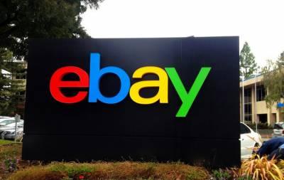 Популярная торговая интернет-площадка eBay уберет со своего сайта товары с символикой боевиков