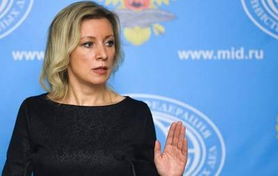 Официальный представитель министерства иностранных дел России Мария Захарова заявила о якобы возможной химической провокации со стороны украинской армии. Об этом сообщает российское  агентство