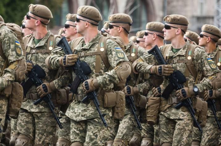 День Вооружённых сил Украины