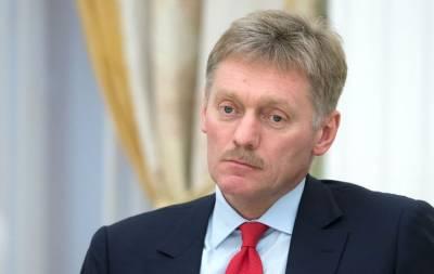 В Кремле прокомментировали заявление Президента Украиы Петра Порошенко об акте агрессии в Керченском проливе. Об этом сообщает агентство