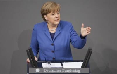 Канцлер Германии Ангела Меркель заявила, что ФРГ поддерживает ужесточение санкций против России. Об этом она сообщила во время выступления в Бундестаге, передаёт агентство Reuters.