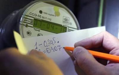 Украинцы будут платить за электроэнергию больше