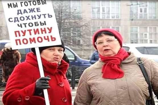Можно ли сейчас в Украине иметь пророссийские взгляды?